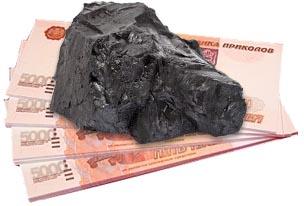 Уголь цена за тонну