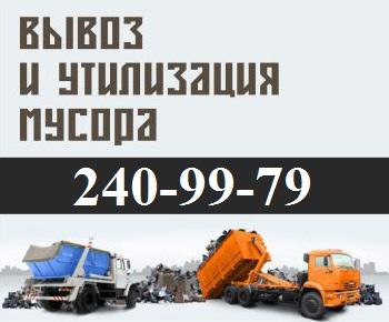 Samovozov24.ru-3