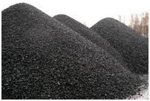 Где купить уголь в Красноярске